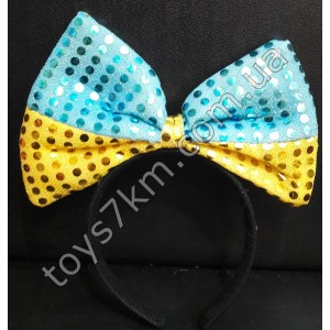 Обруч с блестками сине-желтый